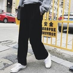 Supernini - Plain Straight Cut Sweatpants