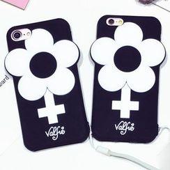 SUGOI - iPhone 6 / 6S / 6 Plus / 6S Plus / 7 / 7 Plus Case