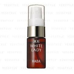 HABA - 美白精华