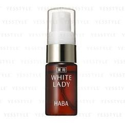 HABA - White Lady Serum