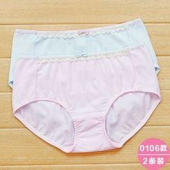 Rikku - Set of 2: Panties