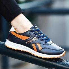Ireoul - Colour Block Sneakers
