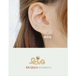 soo n soo - Love Piercing (Single)