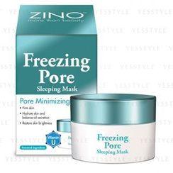 Zino - 冰縮毛孔睡眠面膜