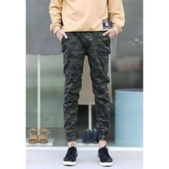 PLAYS - Camouflage Jogger Pants