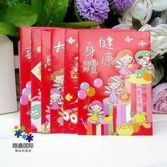 Harmin - 6 Pieces: Greeting Red Pocket