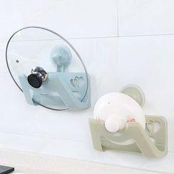 Yulu - 鍋蓋支架