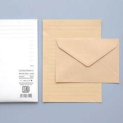 Class 302 - Plain Letter Set