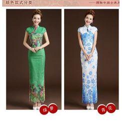 Posh Bride - Cap-Sleeve Floral Lace Cheongsam