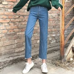 Hazie - Fray Hem Cropped Jeans