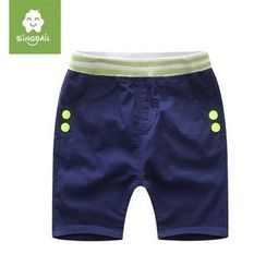 Endymion - Kids Plain Shorts