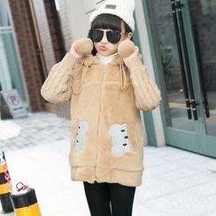 Famula - Kids Hooded Fleece Coat