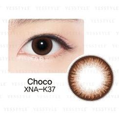 GEO - 可可兩星期隱形眼鏡 XNA-K37 (可可啡)