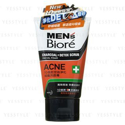 Kao - Biore Men's Charcoal Acne