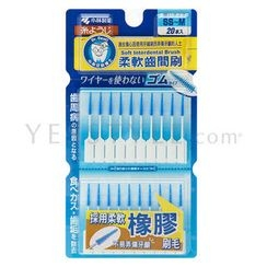 Kobayashi - Soft Interdental Brush (SS - M)