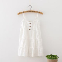 Aigan - 前扣吊带衫