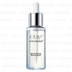 Olay - White Radiance Light-Perfecting Clear Facial Oil