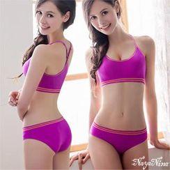 Naya Nina - Contrast Seamless Panties