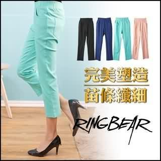 RingBear - Elasticised Cropped Leggings