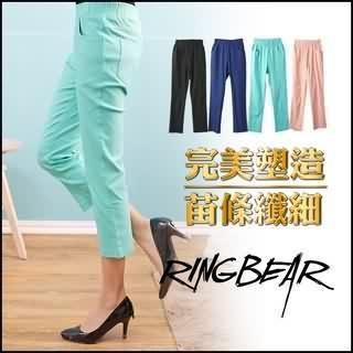 RingBear - Elasticised Cropped Leggings