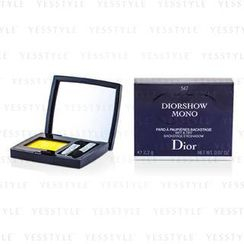 Christian Dior - Diorshow Mono Wet and Dry Backstage Eyeshadow - # 547 Yellow