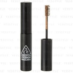 3 CONCEPT EYES - Eyebrow Mascara (Brown)