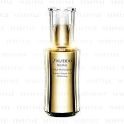 Shiseido - Revital Vital-Perfection Science Serum AAA Whitening