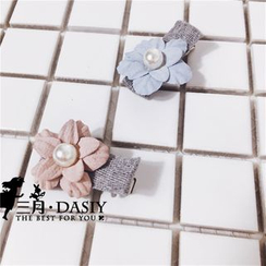March Daisy - Set of 2: Kids Hair Clip