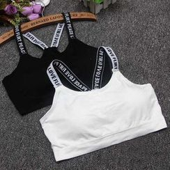 camikiss - Lettering Bra Top
