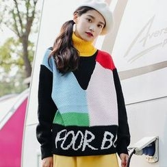 Ashlee - Color Block Sweater