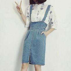 Rollis - High Waist Jumper Skirt
