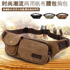Golden Kelly - Waist Bag