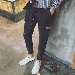 Rory Jerry - 時款哈倫褲