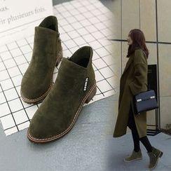 Sunsteps - Plain Ankle Boots