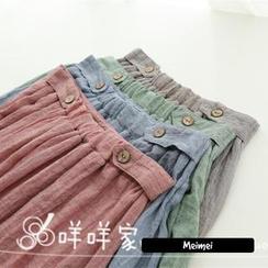 Meimei - Pleated Long Skirt