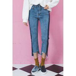 migunstyle - Frey-Hem Contrast-Trim Jeans