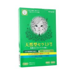 Kracie - Kracie Concentrated Moisture Mask (Natural) (Green Box)