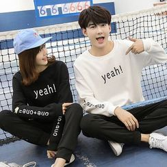 Je T'aime - Couple Matching Letter Fleece-lined Sweatshirt