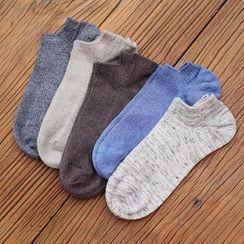 Socka - 5 Pairs: Plain Socks