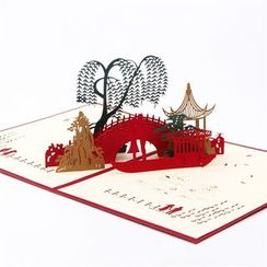 ByHeart - Chinese Garden 3D Greeting Card