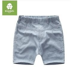 Endymion - Kids Pinstriped Shorts