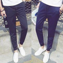 RIVOLO - Skinny Sweatpants