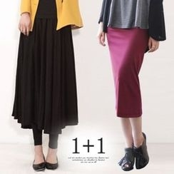 ANNINA - Set: Shirred Long Skirt + Plain Long Skirt