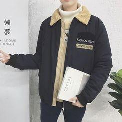 Harvin - Collared Zip Jacket