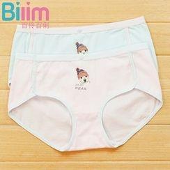 Rikku - Dog Print Panties