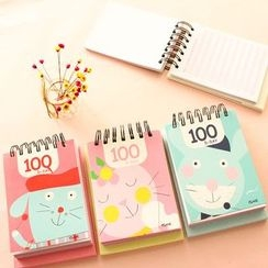 Fun House - 100 Days Planner (S)