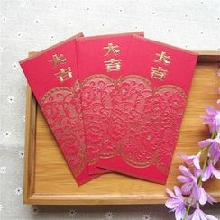 Lucky Cat - Lunar New Year Red Packet (3pcs)