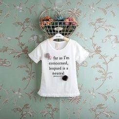 Kidora - 小童短袖字母T恤