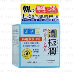 Mentholatum - Hada Labo Arbutin Whitening UV Day Gel SPF 50+ PA++++