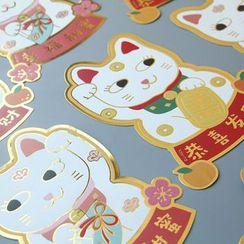 Cute Essentials - Fortune Cat Wall Stickers